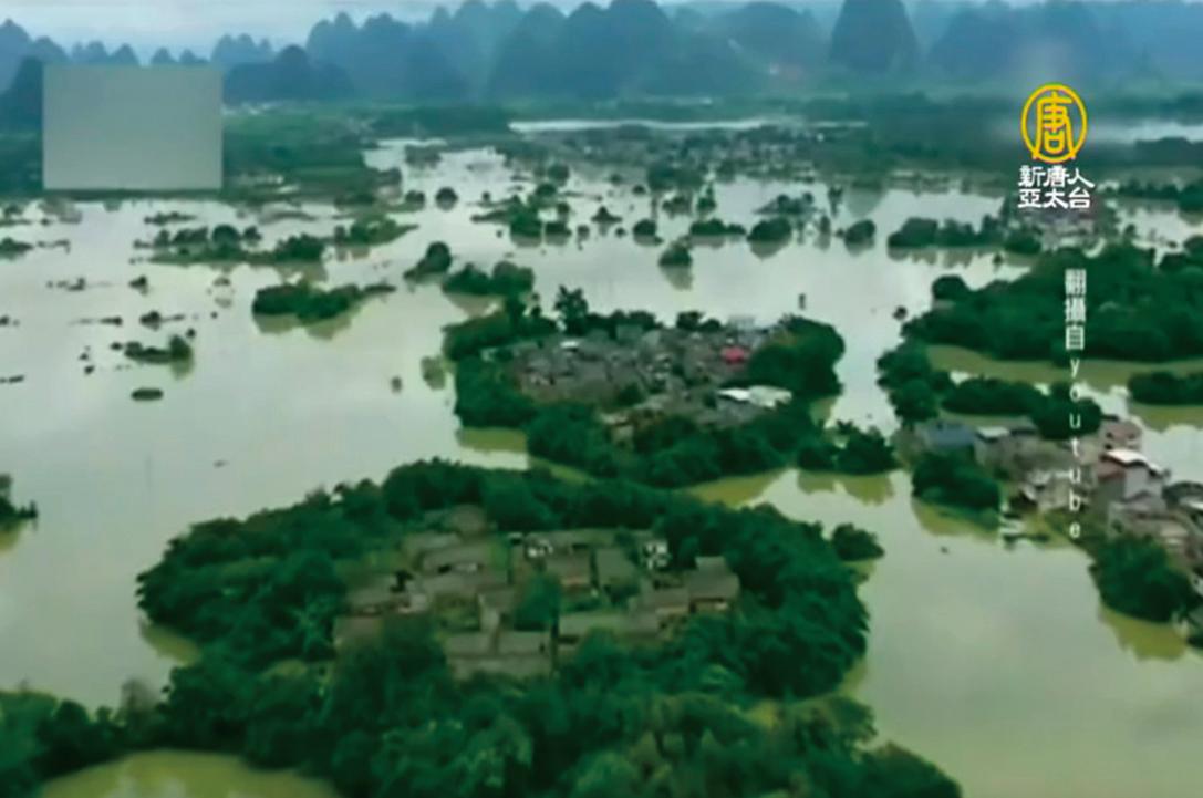 今年6月以來,中國南方多省市遭遇特大洪災,特別是湘江多處決堤,農田被毀,造成經濟損失慘重。(授權影片截圖)