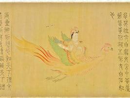 馨香雅句:青龍白虎,朱雀玄武