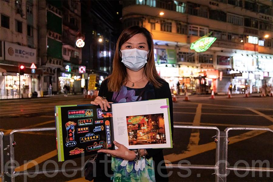 霓虹招牌燈海曾經是香港令世界矚目的場景,Cardin希望透過自己的努力保育霓虹招牌。(陳仲明/大紀元)