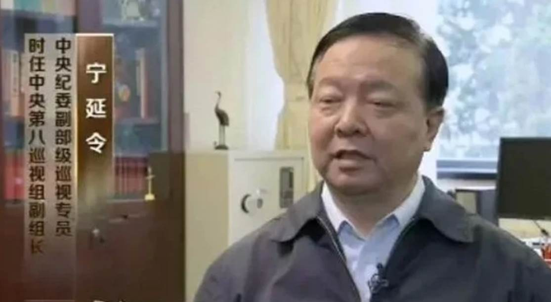 中共五中全會第二天,內蒙古四名正廳級官員同日落馬。在此之前,10月中旬,王岐山中紀委舊部寧延令帶領巡視組進駐內蒙古,隨後,逾十名官員被密集查處。(視頻截圖)
