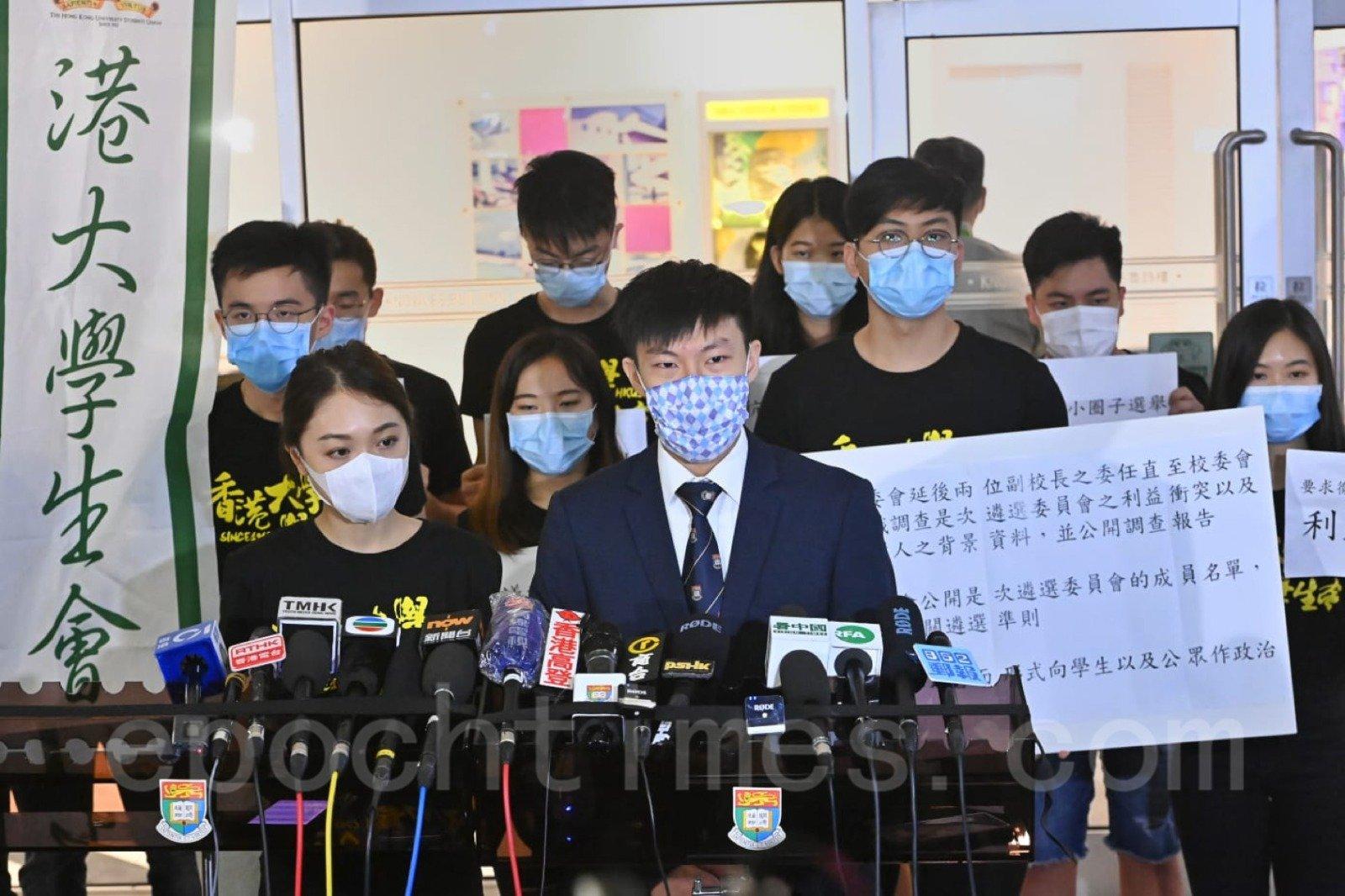 港大學生代表李梓成在27日校委會會議後見媒體表示,對結果表示遺憾,但已忠於自己,對議案投下反對票。(大紀元資料圖片)