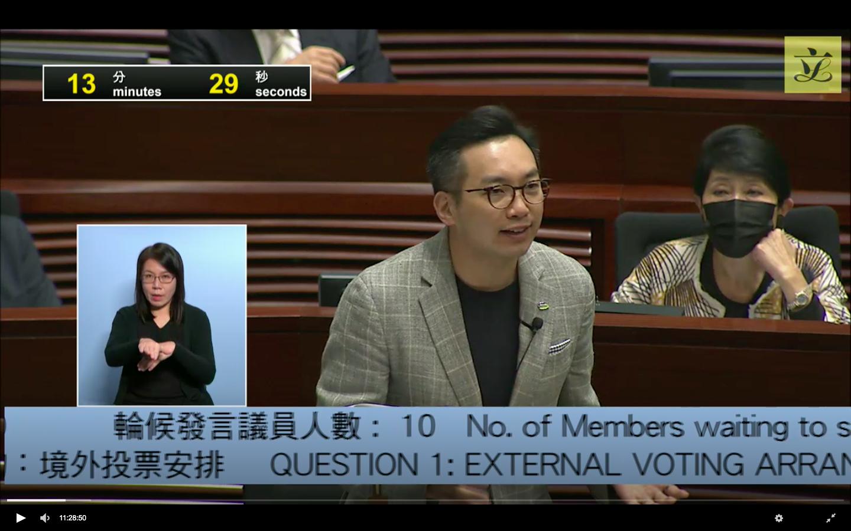 公民黨立法會議員楊岳橋今日(28日)就大灣區投票在立法會提出口頭質詢。(立法會直播截圖)