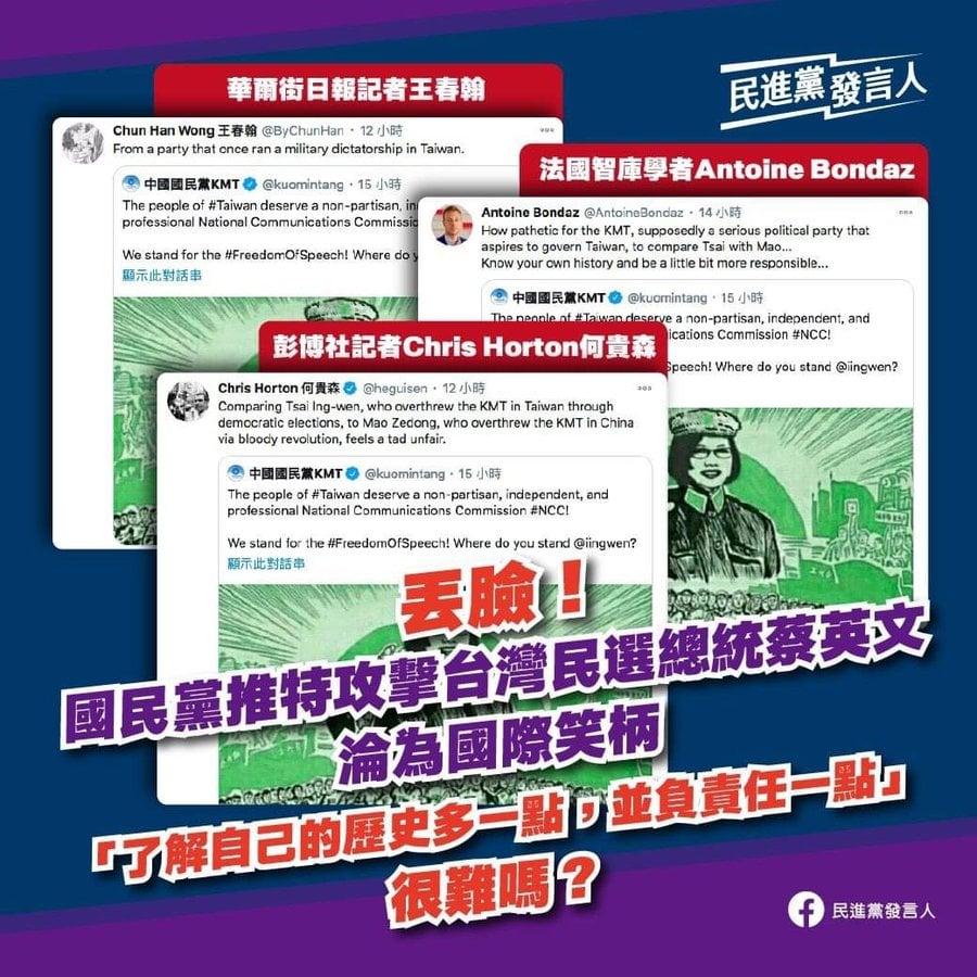 民進黨團幹事長鄭運鵬28日表示,全世界都非常清楚,中國根本沒有新聞、沒有言論自由,國民黨文宣變國際笑話。(民進黨Twitter)
