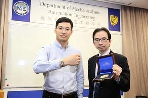 中大研高效電力採集裝置 助智能手錶手環免充電