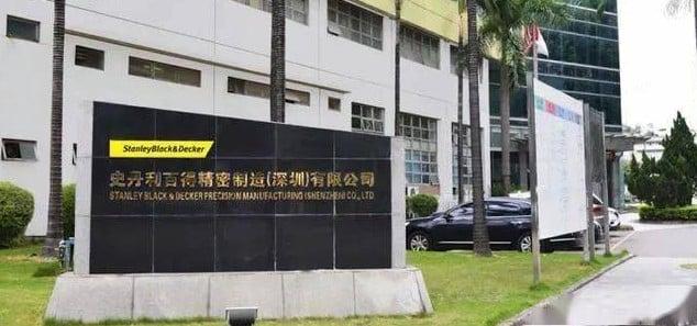 史丹利百得解散深圳工廠 數千員工面臨失業