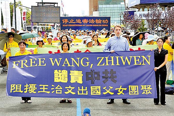 全球各地法輪功學員 到當地中共使領館前集會抗議