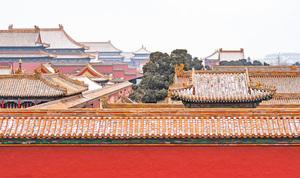 儒林園(上)