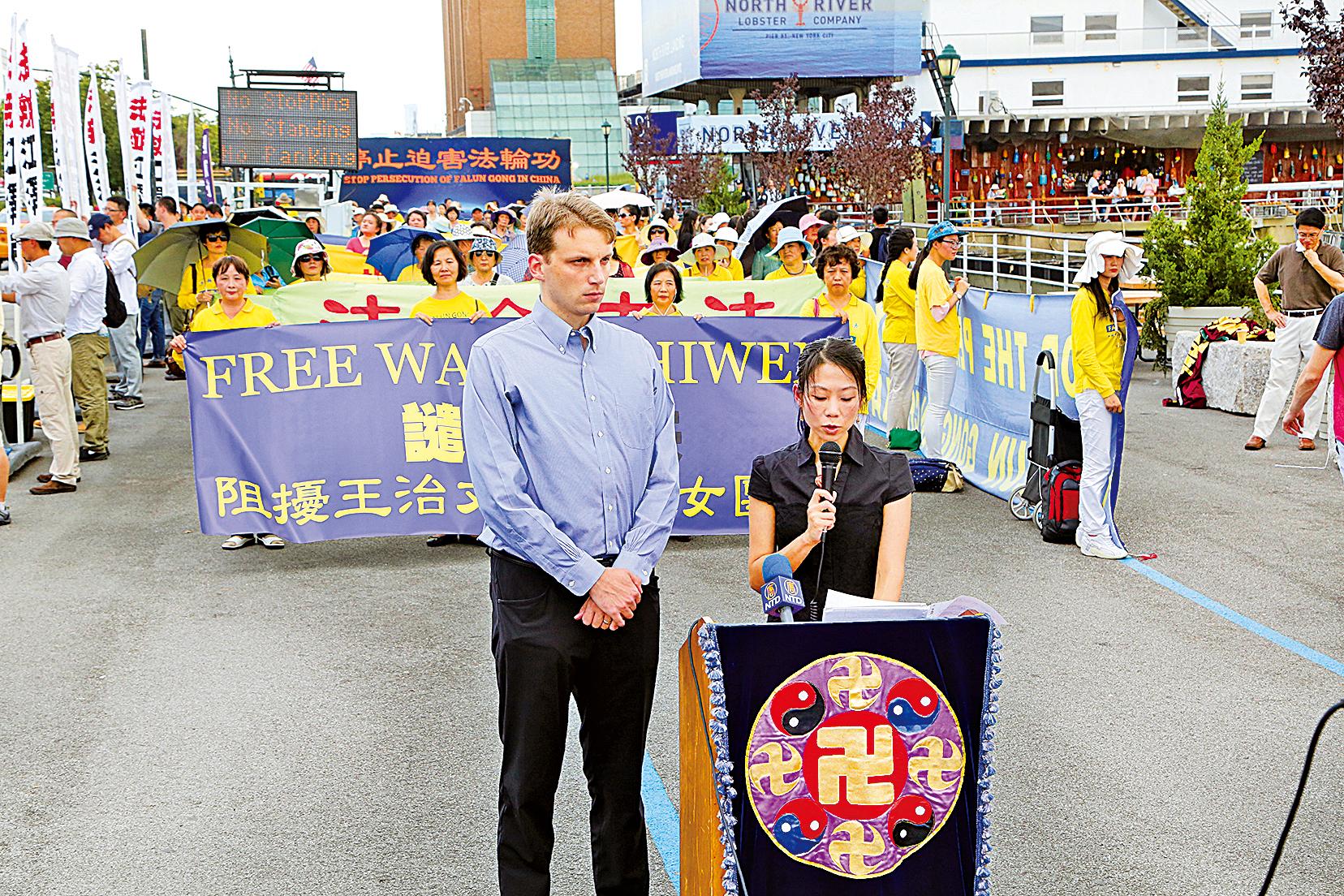 8月11日部份紐約法輪功學員到中領館抗議中共註銷王治文護照,前面演講者為王治文的女兒和女婿。(施萍/大紀元)