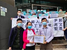 天晴邨清潔工及保安再向房署抗議同工不同酬