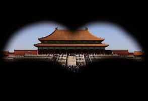 中共五中公報稱處於戰略機遇期 專家譏諷