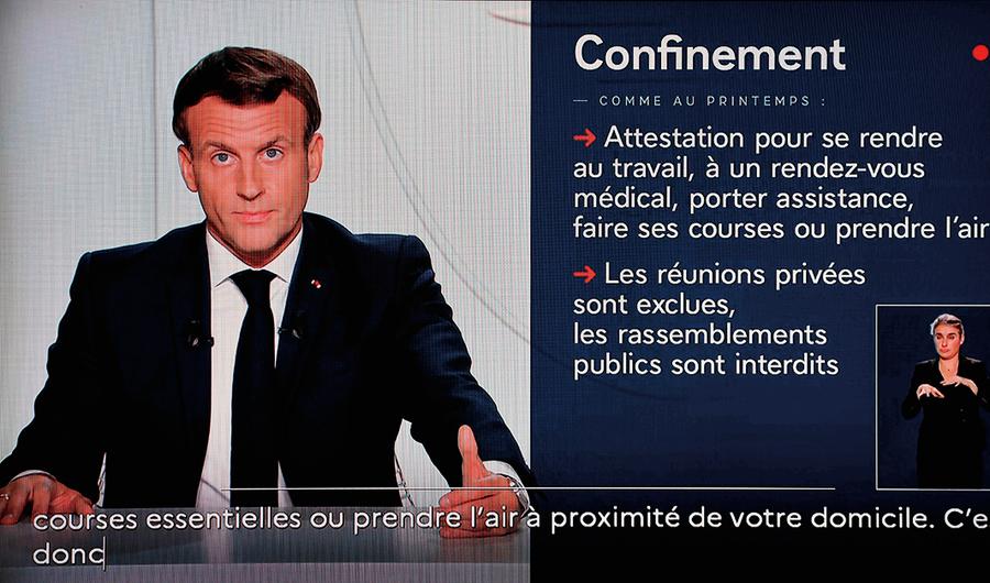 歐洲疫情拉警報 法國再封城