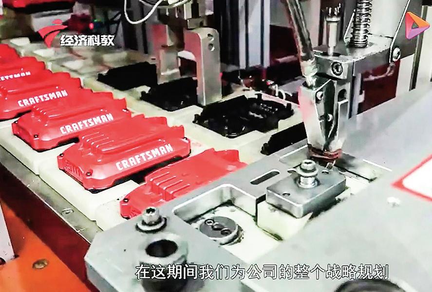 史丹利百得解散深圳工廠