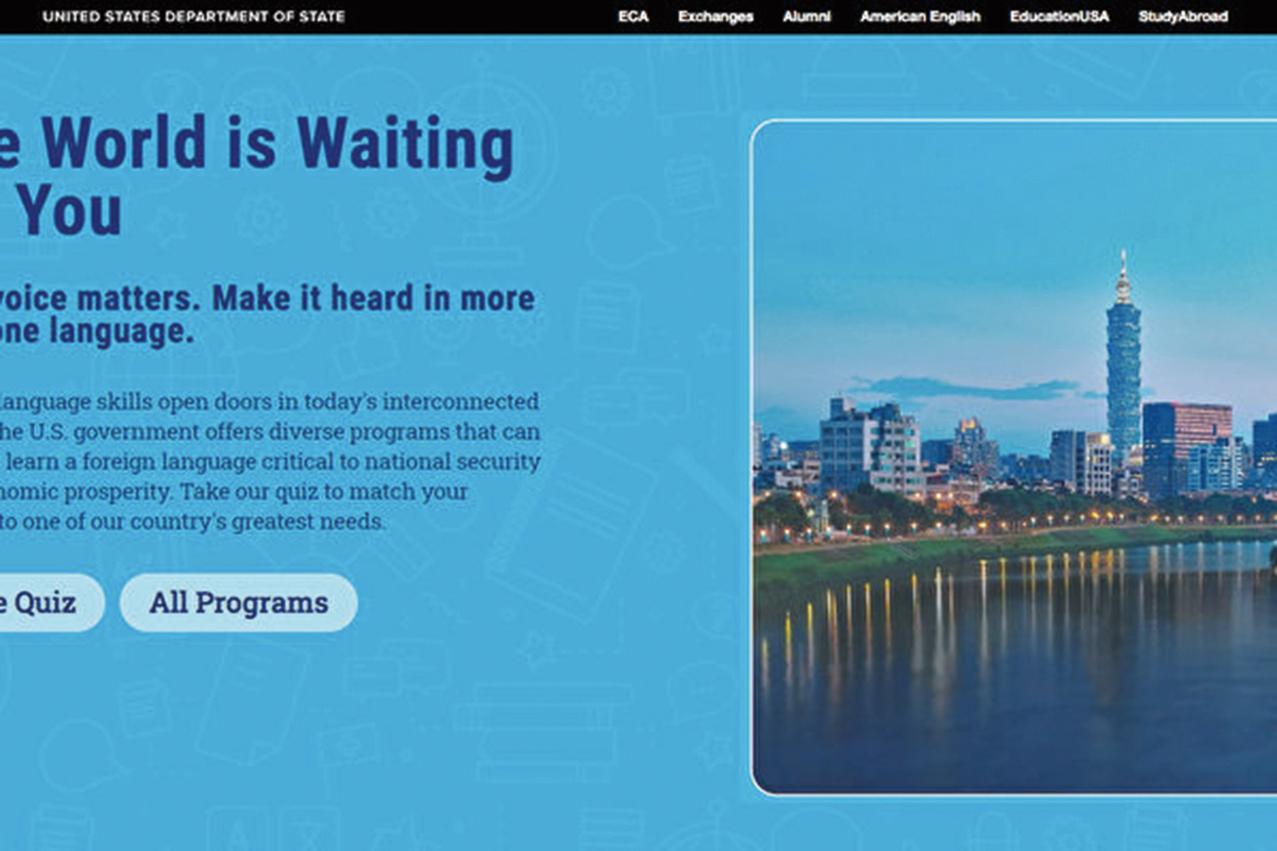 圖為美國官方語言學習網站將台北101放置其網頁中。美國務卿直言,「美國需要中國以外學華語的機會。」(languages.state.gov網站截圖)