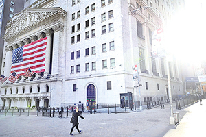 疫情升溫引拋售潮 歐美股市全面重挫