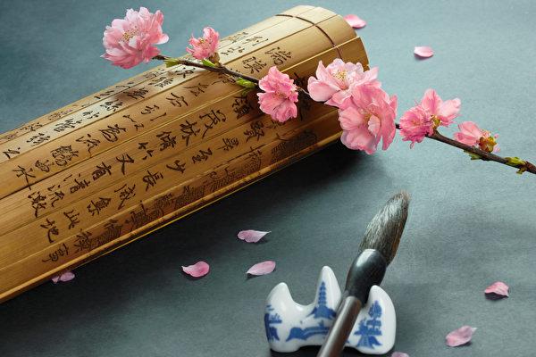 中國漢字蘊藏天機 拆字斷因果測吉凶