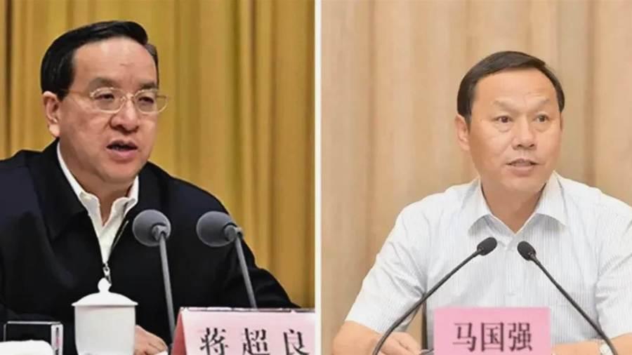 六名中共中央委員與兩名候補委員缺席五中全會