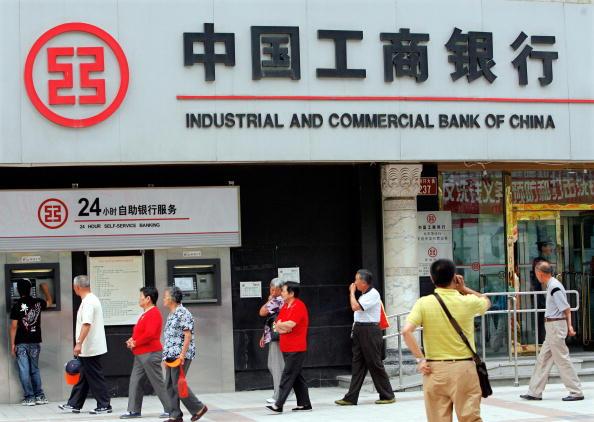 中國工商銀行為五大國有銀行之一(TEH ENG KOON/AFP/Getty Images)