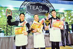 港新出爐「金茶王」陳子平再奪國際冠軍