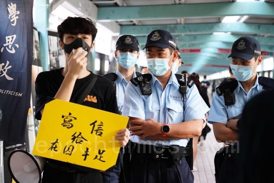 賢學思政旺角街站籲關注12港人 遭警查抄身份證