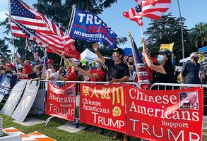 美國大選最後衝刺 加州選民集會盛況空前