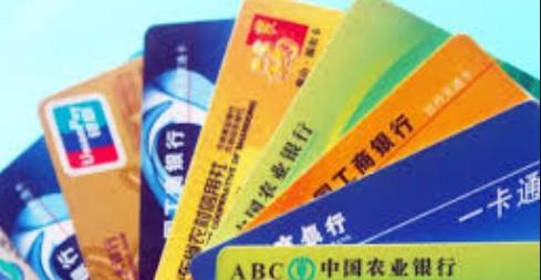 大陸信用卡被凍結 已司空見慣(網絡截圖)
