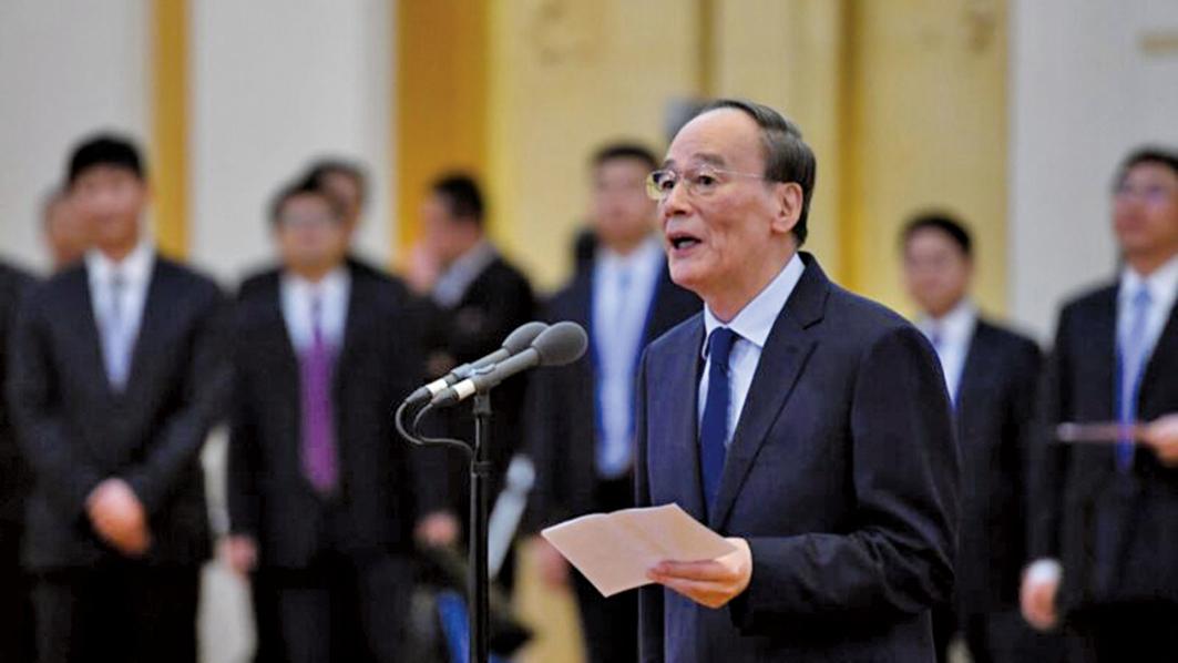 圖為2019年12月5日,王岐山在北京大會堂發表講話。(Noel Celis-Pool/Getty Images)