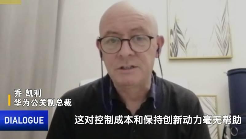 愛爾蘭商人、華為公司的企業傳播副總裁喬凱利(Joe Kelly)日前傳出在深圳突然去世,終年55歲。(影片截圖)
