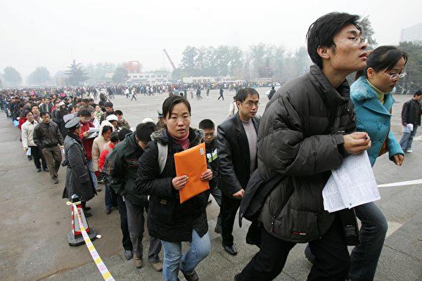 陸大學畢業生75%面臨失業 160萬人搶2.5萬公職