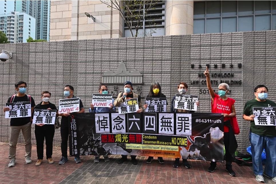 24名民主派人士涉六四集會被控舉行、參與、煽惑他人參與未經批准集結等罪名,今日(11月3日)在區域法院提堂。(宋碧龍/大紀元)