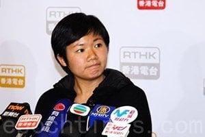 黑手打壓新聞自由 港台記者蔡玉玲被濫捕