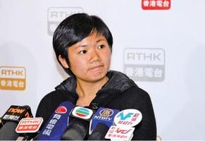 鏗鏘集編導蔡玉玲被捕