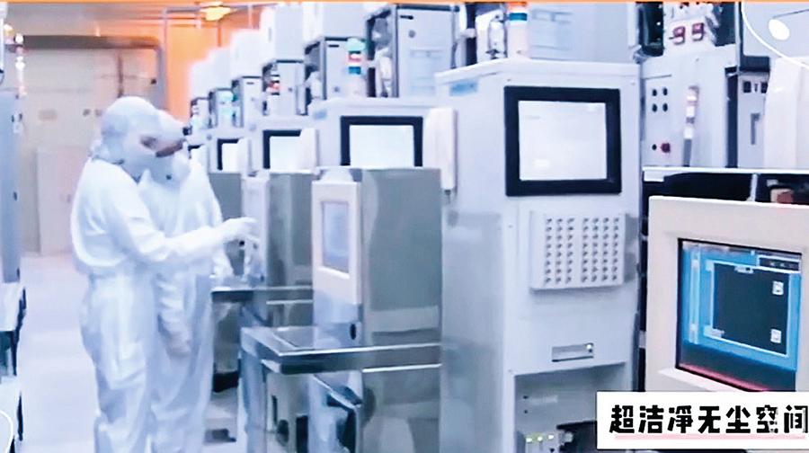 華為擬上海建晶片廠