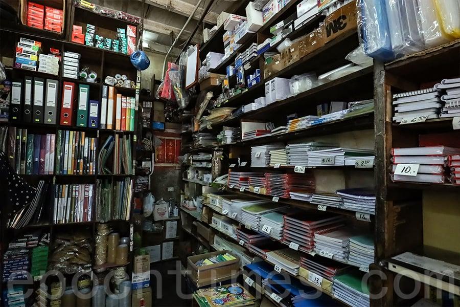 上水街坊協哥感嘆,中興書局的木架都是古董級數,現在的新舖不會再有了。(陳仲明/大紀元)