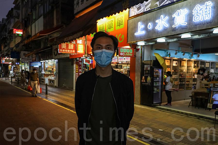 北區區議員陳梓峯:「最好就做到老店可以繼續做,新的風氣進來,繼續存在才是香港價值。」(陳仲明/大紀元)