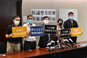 公民團體及議員譴責港警濫捕蔡玉玲 扭曲721真相