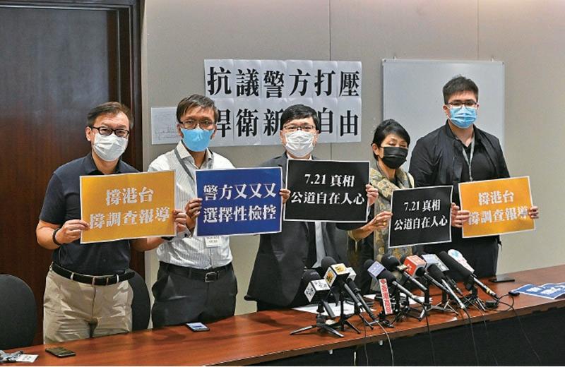 團體議員譴責警濫捕蔡玉玲