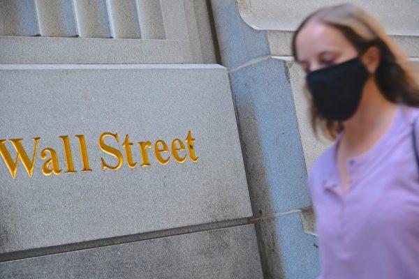 市場押寶美股石油續漲 黃金債券走高