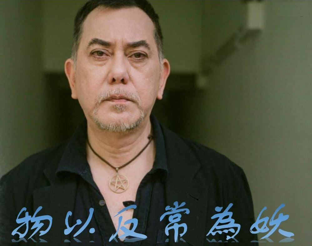 黃秋生嘲諷港警拘捕蔡玉玲:「物以反常為妖」,香港現在的怪事多到成為常態了。(大紀元資料圖片)