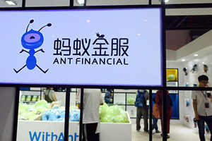 螞蟻重新上市或延後半年
