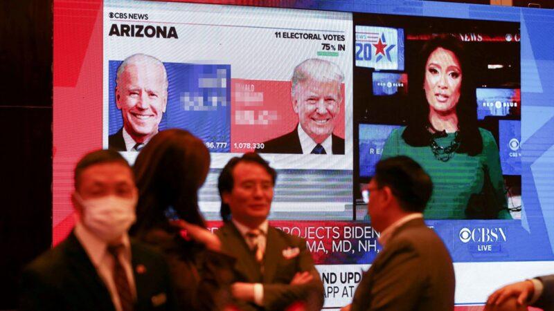 大陸網民也通過手機或翻牆,收看並瘋狂討論美國大選,高呼精采。示意圖(BYAMBASUREN BYAMBA-OCHIR/AFP via Getty Images)