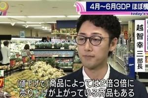 日本第一季GDP乏力 個人消費不振