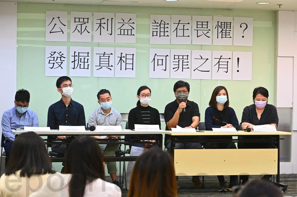 香港電台節目製作人員工會及多個傳媒組織今日(5日)召開記者會,表示查冊資料是新聞界追查事實的重要手段,譴責警方以此為藉口拘捕記者。(宋碧龍/大紀元)