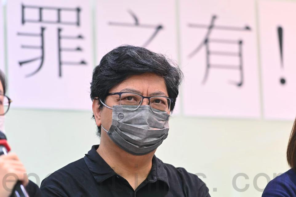 記協主席楊健興批評政府拘捕蔡玉玲的理由可笑又可悲。(宋碧龍/大紀元)
