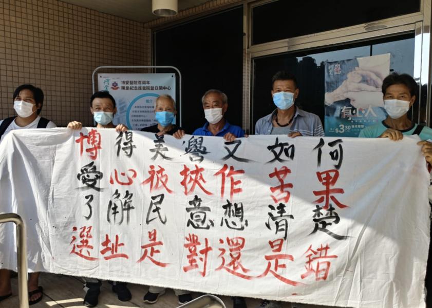 香港坪輋居民反對以昇平學校作為過渡性房屋