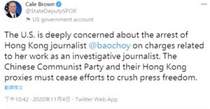 美國務院關注蔡玉玲被捕 促中共停止干預新聞自由