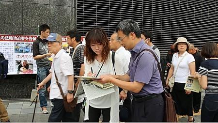 2016年8月15日日本的部份法輪功學員做舉報江澤民的徵集簽名活動,日民眾積極簽名。(大紀元)