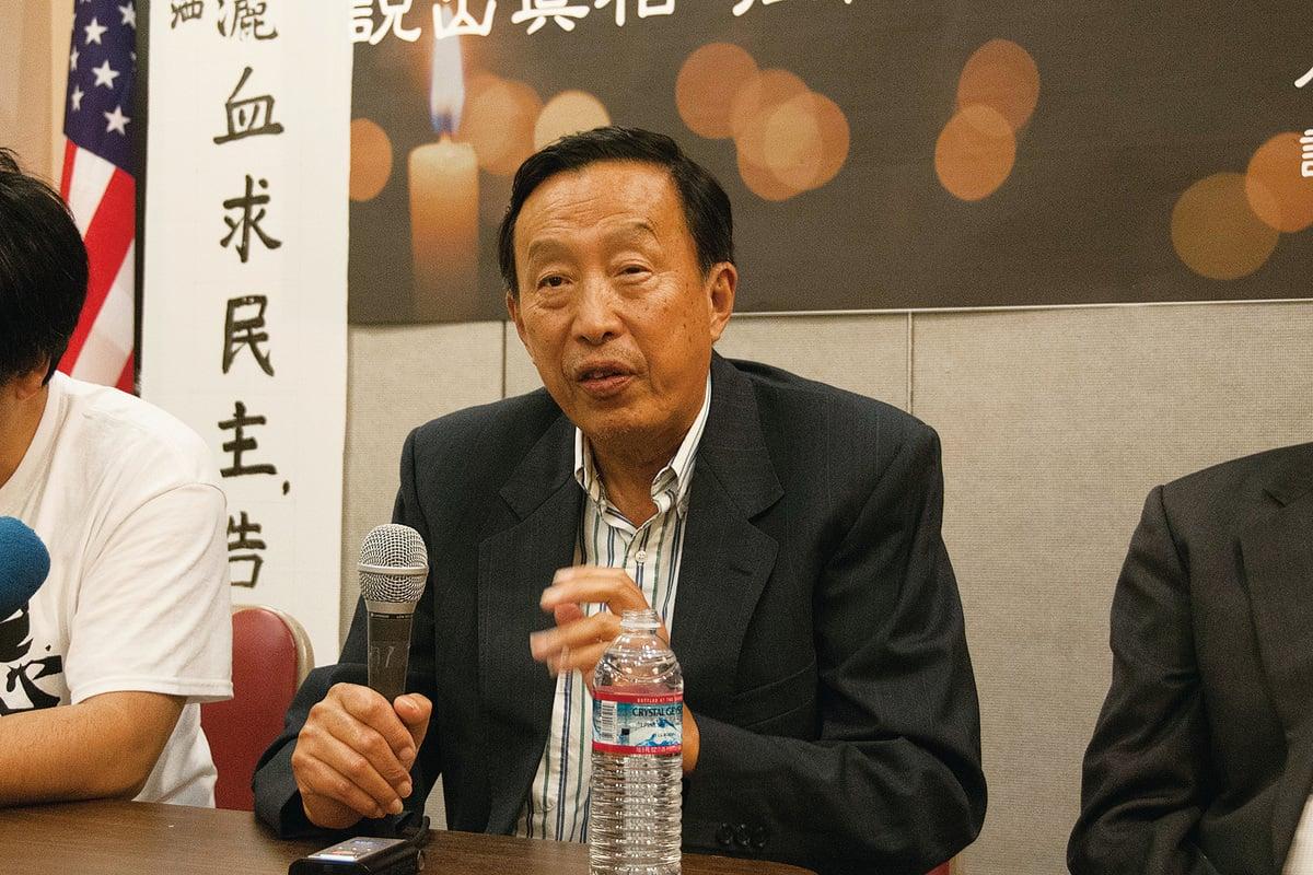 2016年羅宇參加三藩市紀念六四「說出真相、拒絕遺忘;呼喚良知、尋求正義」研討會。(周鳳臨/大紀元)