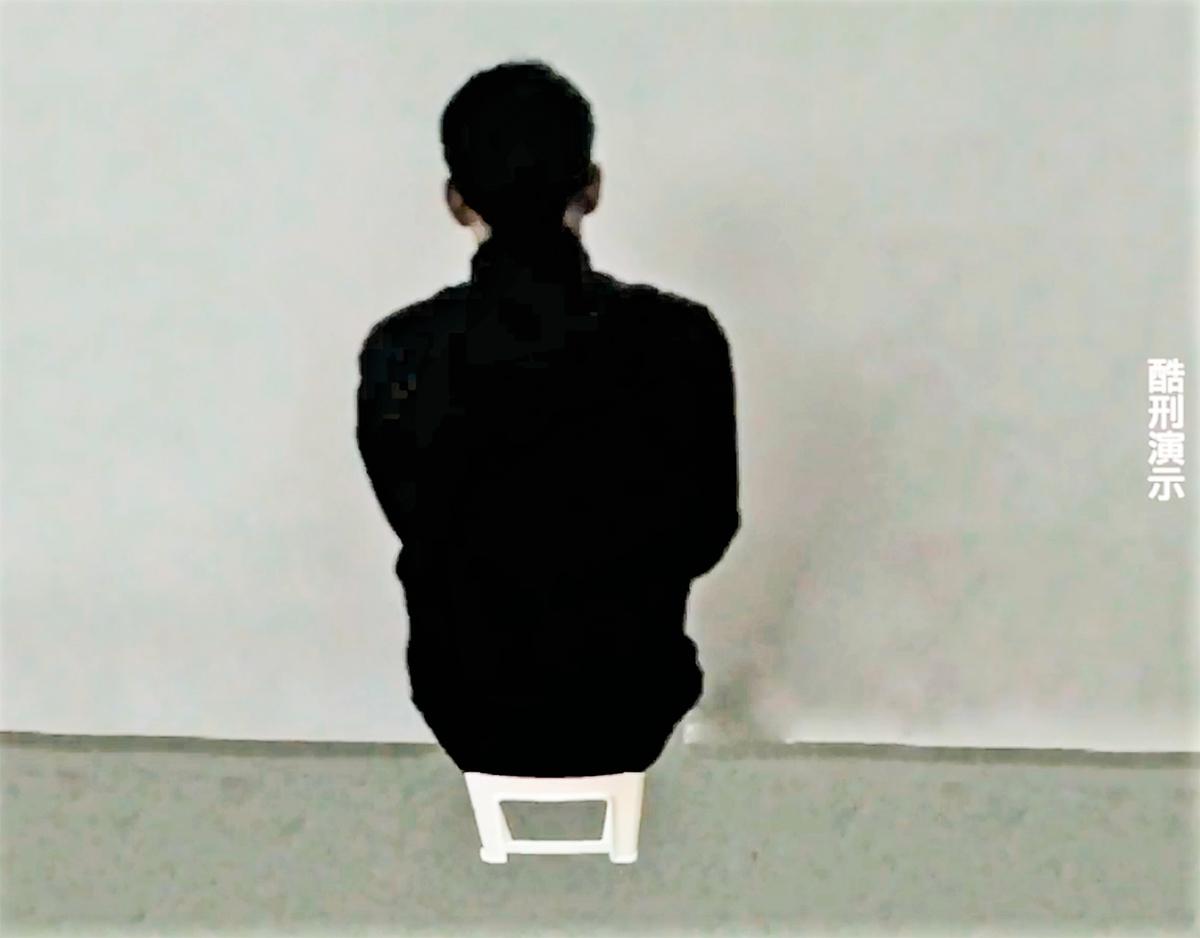 坐小板凳是中共搞出的一種酷刑,坐時間長了,會使人癱瘓。圖為示意圖。(大紀元)