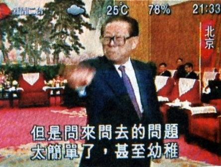 北京警察找上門 警告網上勿提江澤民