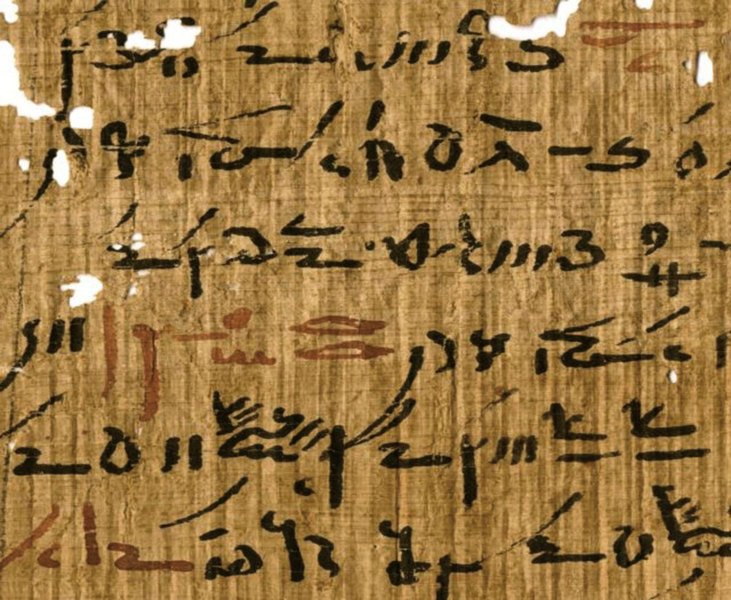 21世紀X光揭示古埃及墨汁秘方